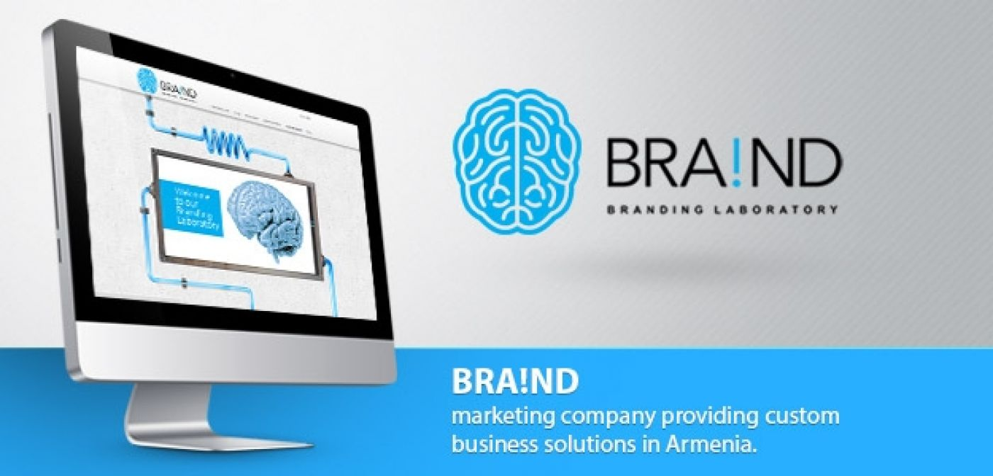 Bang2Joom Blog: braind.am branding laboratory